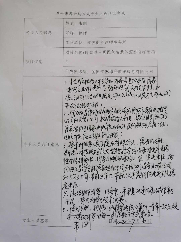 论证1.jpg