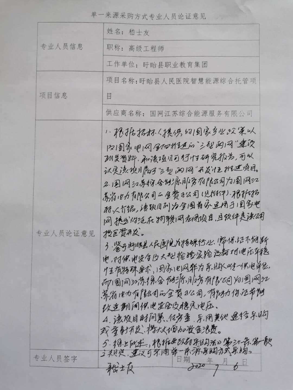 论证4.jpg